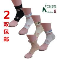 K9 bamboo silk floss ankle sock crack socks 2 double