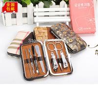 7pcs Nail Clipper Kit Nail Care Set Pedicure Scissor Tweezer Knife Ear pick Utility Manicure Set Nail Tools
