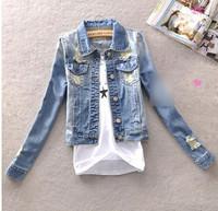 2014 new fashion brand Solid cardigan demin jackets women Wild Slim hole shorts jeans jacket women free shipping