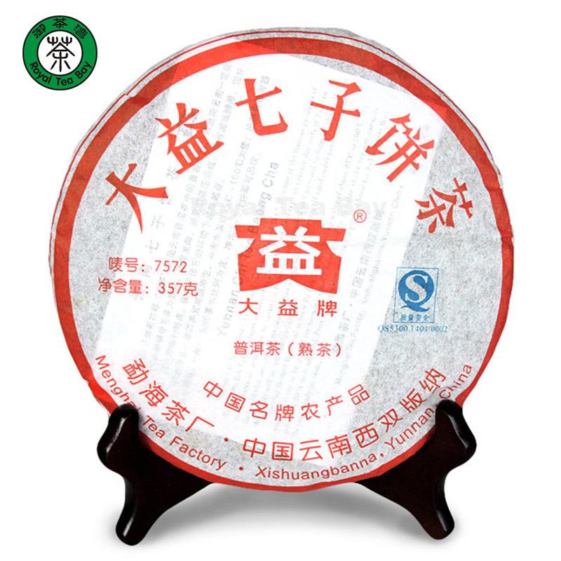2007 Taetea Menghai Da Yi 7572 pu er tea Cake 357g Ripe P259