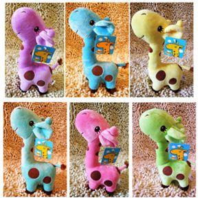 2014 Colorful Baby Kid Favor Plush Play Toy Birthday Wedding Animal Dolls Gift mini Soft Giraffe toys children with Low Price(China (Mainland))