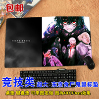 Tokyo Ghoul Anime Characters (Group Photo 1) Large Desk & Mouse Pad Table Play Mat Custom Gaming Mouse Pad