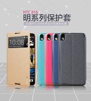 Desire 816 Case, Original BEPAK Flip Leather Open Window Stand Case Skin Pouch For HTC Desire 816 Free Gift Screen Protector