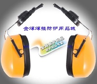 Safety cap ear muffs rpuf ear muffs safety cap safety cap ear muffs protective earmuffs