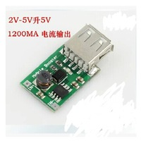 DC - DC (2.0 ~ 5 v) 5 v booster module 1200 ma mobile power supply iphone pad