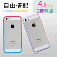 Ha-ha beans for  for apple   for  for iphone   mobile phone protective case for  for iphone   5 5s phone case mobile phone case