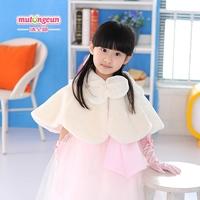 Female child princess dress child dress accessories two-color pj08 fur shawl