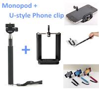 Gopro Monopod Camera Extendable Handheld Tripod Monopod with Cellphone Holder for sj4000 Mobile Phone Samsung I9300 19220 HTC