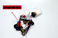 35W  Cnlight famous brand hid xenon bulb H1 H3 H7  HID xenon bulb China post free shipping