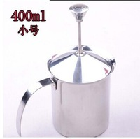 Double layer 400ml Manual milk foam maker with spring,milk bubble making machine,coffee milk frother