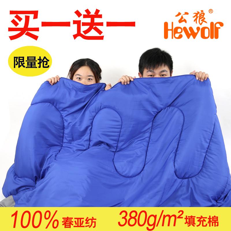 Outdoor summer sleeping bag adult camping envelope spring and summer indoor thickening sleeping bag liner ultra-light(China (Mainland))