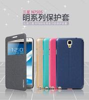 N7505 Case Original BEPAK Flip Leather Open Window Stand Case Skin Pouch For Samsung Galaxy Note3 Neo N7505 / N7506/ N7508,