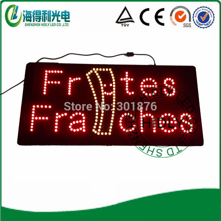 hot sale china led sign DC12V gook looking high quality animation/oval acrylic drive thru/neon/customed/business/store/shop sign(China (Mainland))