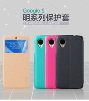 Nexus5 Case, Original BEPAK Flip Leather Open Window Stand Case Skin Pouch For LG Google Neuxs5 E980,