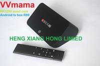 RK3288  Quad Core RAM 2GB + ROM  8GB Built-in MIC BT 4.0 XBMC Android TV Box R89