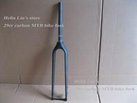 Disc brake carbon 29er fork MTB & 29er mtb fork& carbon mountain bicycle fork 29