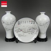 Ceramics vase piece set home countertop decoration gift crafts