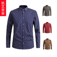 high-grade tops 2014 new men's clothing male fashion long-sleeve shirt print 100% cotton slim business men casual shirt blouses