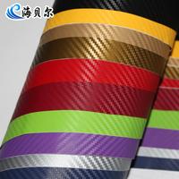 Car refires three-dimensional carbon fiber film body decoration film free shipping