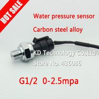 Wholesale Water pressure sensor Gas pressure sensor G 1/2  0-2.5 mpa
