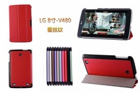 """WY4 Silk Pattern Stand Leather Case Protective Skin Magnetic Cover For LG V480 LG G pad 8"""" Tablet"""