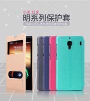 Hongmi 1S Case, Original BEPAK Flip Leather Case Open Window with Stand Skin Pouch For Xiaomi Hongmi 1S , Gift Screen Protector