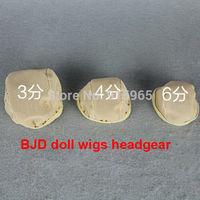 1/3  1/4 1/6 BJD.SD doll accessory doll wigs headgear wigs cap DIY BJD wigs accessory