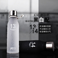 13 14 portable leak-proof seal creative valentines' cups frosted shatterproof plastic cups summer sports bottle water bottle