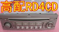 Peugeot 307CD Sega CD C5CD Triumph CD RD4CD high with Bluetooth 2 AUX matched