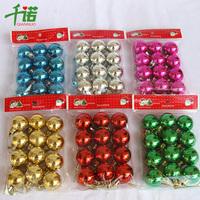 Christmas decoration christmas Small ball decoration small pompon electroplating ball 3cm Every light 12 bags
