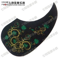 "5 Pcs Black Flower Decorative pattern 40 "" 41 "" Folk Acoustic Guitar Pickguard Pick Guard Anti-scratch Plate (DDH-FZ-BK-2)"