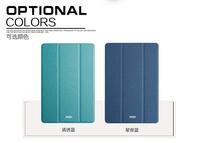 20pcs/lot A0101 smart case,Original Mofi Elegant stand leather case for Xiaomi Pad MiPad Mi Pad A0101 7.9 inch + retail DHL free