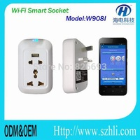 Economic smart Wifi socket made in China, suitable for smart home building