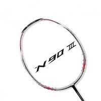 Badminton racket n90-3 lining PU grip badminton string high quality carton 1piece free shipping send by UPS DHL FedEx