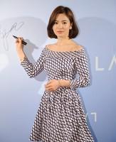New Fashion Ladies' Elegant geometric print Dress slash neck three quarter sleeve dress causal evening party brand design