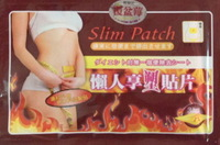 New! Free Shipping Wholesales Slim Patch Weight Loss Patch Slim Efficacy Strong Slimming Patches For Diet Weight Lose 1bag=10pcs