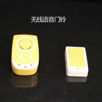 Free shipping wireless sensor doorbell doorbell warning device Welcome welcome welcome doorbell sensor device