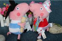 23CM 2 pcs baby kids plush peppa pig toys Ballet pig Pirate pig  dolls  pig peppa toys SX-PP002