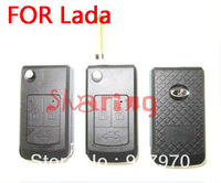 Remodeling Flip Key Shell Lada 3 Button remote Key shell case blank without logo