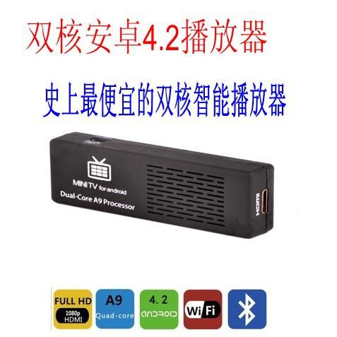 Black Box Direct Tv 48