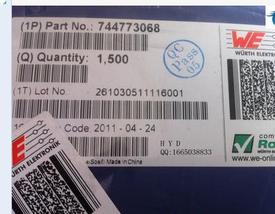 WE manufacturers fixed value inductor 744773068 SMD 4532 6.8UH 1.54A silk 6R8(China (Mainland))