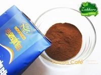 Destacados ! 100% Yunlu Cafe Arabica Organica Puro Negro Instantaneo Sin Azucar Crema 200g 0.44lb Ventas Mundial Envio Gratis