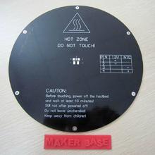 3 D printer parts Reprap Delta rostock MK3 MCPCB heat bed round 220mm 3 mm thick 12V 120W