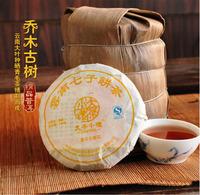 2012 Premium original Yunnan puer tea,Old Tea menghai Tree Materials Pu erh,100g Ripe pu'er  Tuocha Tea green slim health teas