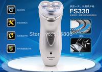 2014 fashion popular electric razor FS330