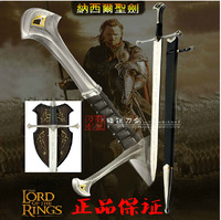 Flim The Lord of the Rings Narthil Cosplay Sword Cos Props