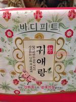 South Korea sanitary napkin 25cm herbal daily 20 alleviate dysmenorrhea