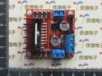 L298N motor driver board module stepper motor driver module for Arduino,free shipping