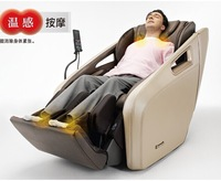 world famous Free shipping   luxury  electric   massage chair