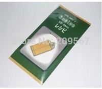 Recipe by Hiro Sakai - Trick, Paper Change into Bill, envelope magic props Japan best seller magic/close up magic